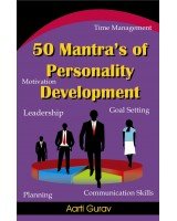 50 Mantra's of Personality Development (English) by Aarti Gurav